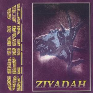 SPINA BIFIDA - Ziyadah - СD
