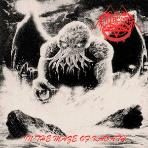 CATACOMB - The Lurker at the Threshold / In the Maze of Kadath - CD