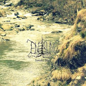 ENISUM - Samoht Nara - CD