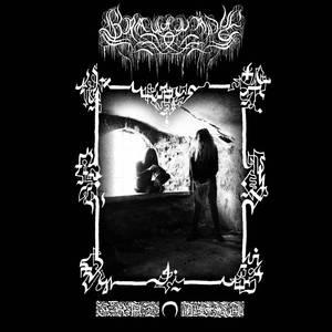 GRAVKVADE - Grav|Aska - DIGI-CD