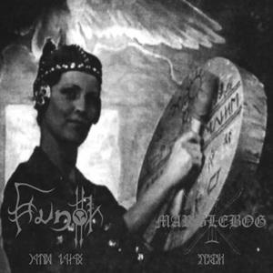 HUNOK / MARBLEBOG - On the Path of Battles / Ermitus - DIGI-CD