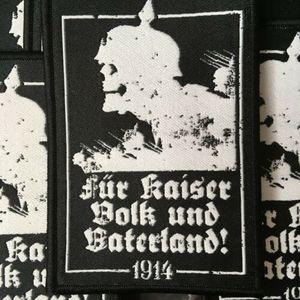 1914 - Für Kaiser, Volk und Vaterland! - PATCH