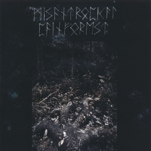 MISANTROPICAL PAINFOREST - Firm Grip of the Roots - CD
