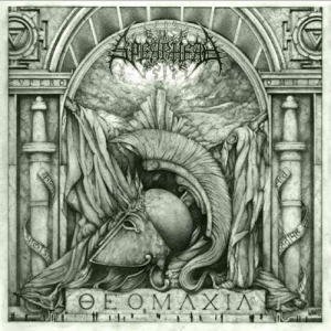 SPEARHEAD - Theomachia - CD